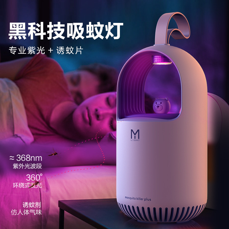 Đèn diệt muỗi Mới dễ thương gấu muỗi đèn USB bé nhà vật lý quỷ nhỏ muỗi đuổi muỗi nhà sản xuất dễ th