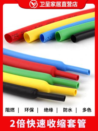 Ống co nhiệt màu dày cách nhiệt chống cháy cấp độ V0 1mm-22mm