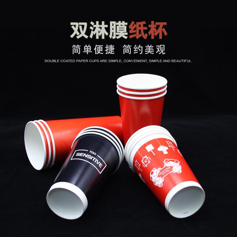 Ainajie Ly giấy Nhà sản xuất Ainajie 16/22 ounces đôi giấy cốc dày cà phê sữa trà cốc giấy