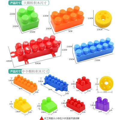 ZHIXIN Đồ chơi luyện trí thông minh Trẻ em khối hạt nhựa xây dựng lớn trong thùng