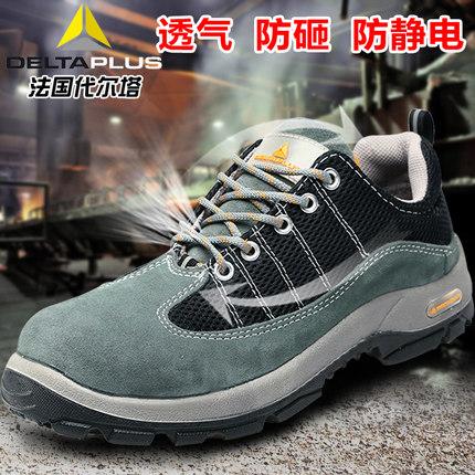 Giày bảo hộ lao động Delta chống thủng ngón chân .