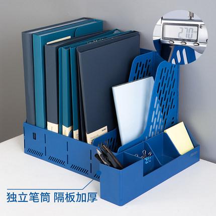 Kệ hồ sơ lưu trữ tập tin giá thư mục nhiều ngăn đa chức năng .