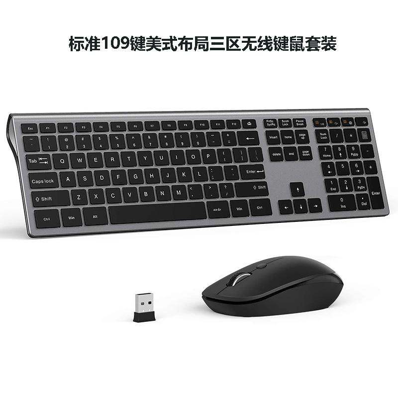OEM Bộ bàn phím + chuột Bộ bàn phím và chuột không dây trực tiếp của nhà máy dành cho máy tính Apple