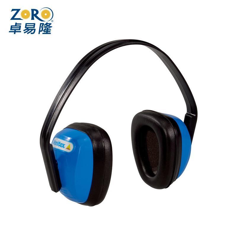 Tai nghe bịt tai chống ồn Delta 103010.SPA3