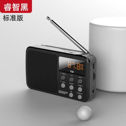 Sony Máy Radio  Ericsson S-91 đài phát thanh cầm tay mới dành cho người cao tuổi mini máy nghe nhạc
