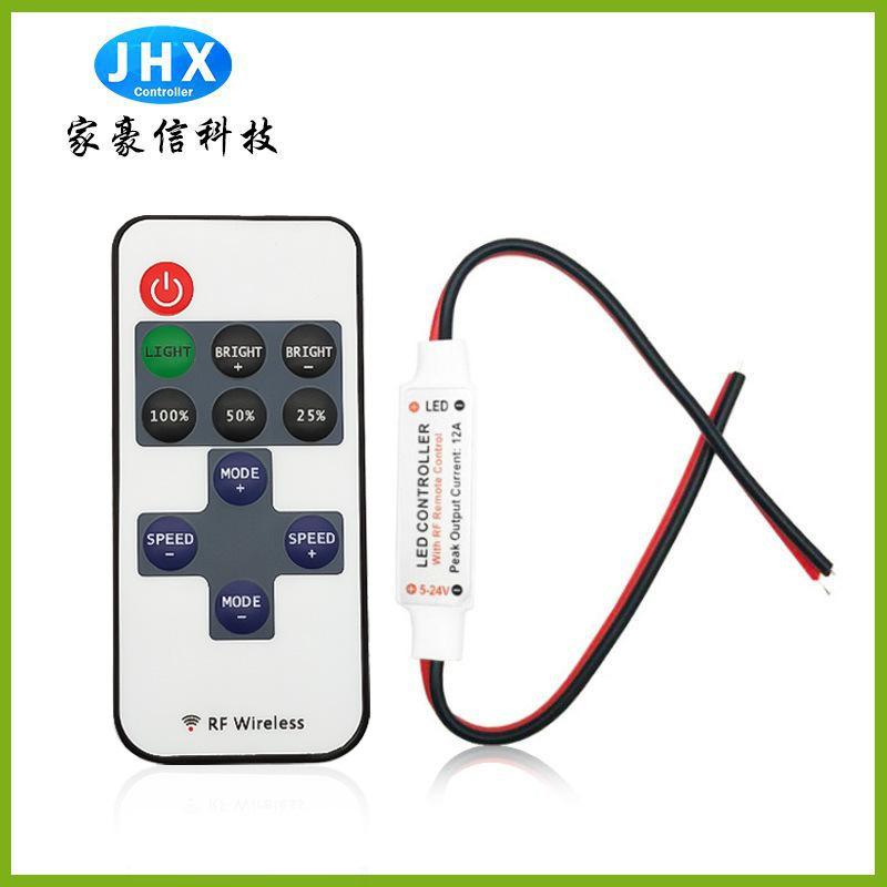 JHX Thiết bị điều khiển đèn RF11 bộ điều khiển chính bộ điều khiển chuỗi ánh sáng rf đơn sắc 5-24V b