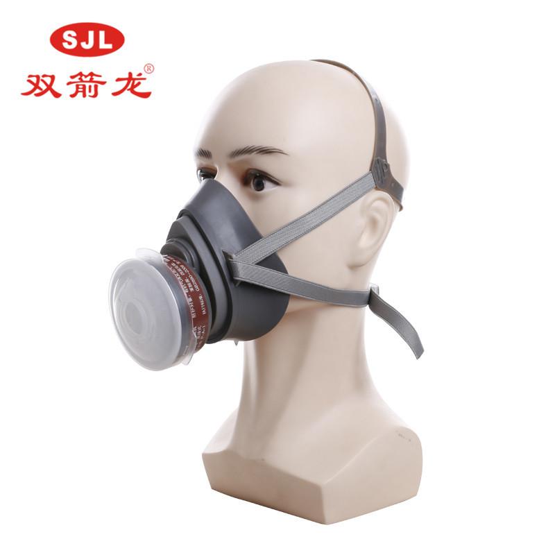 SHUANGJIANLONG Mặt nạ phòng chống khí độc Mặt nạ chống vi-rút công nghiệp nửa mặt nạ Shuangjianlong