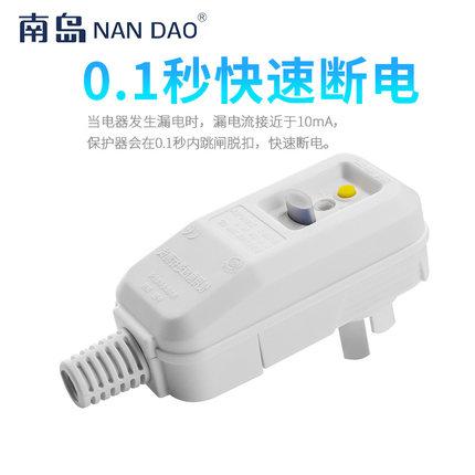 Phích cắm điện chống rò rỉ sốc điện 10a16a .