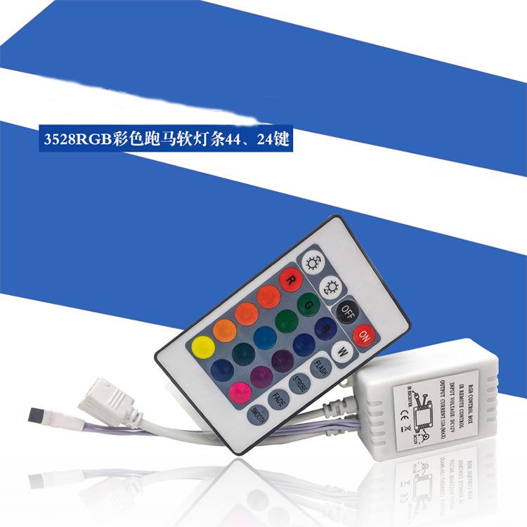 JINGUANGHENG Công tắc điều chỉnh độ sáng Bộ điều khiển RGB 24 phím RGB hồng ngoại LED hồng ngoại với