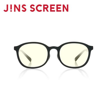 JIN Kính bảo hộ  eye pose JM SCREEN HEAVY kính bảo hộ kính 40% bức xạ chống xanh FPC17A003