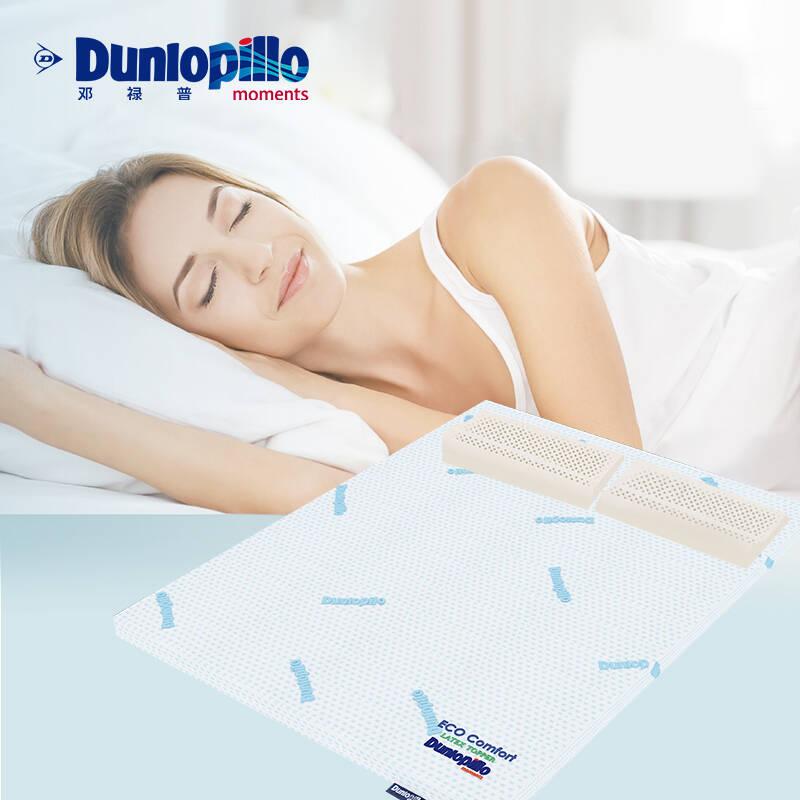 Nệm cao su thiên nhiên Dunlopillo nhập khẩu Đệm cao su chống trượt 1,8 mét