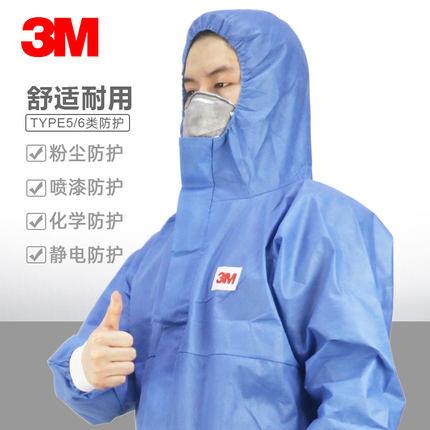 3M Trang phục bảo hộ  4532 4515 Quần áo bảo hộ Xiêm chống bụi Quần áo làm việc trùm đầu chống tĩnh đ