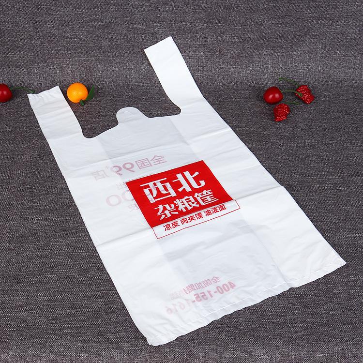 XINMEIQIANG Túi xốp 2 quai Túi nhựa siêu thị in logo takeaway bao bì túi thực phẩm bao bì túi thuận