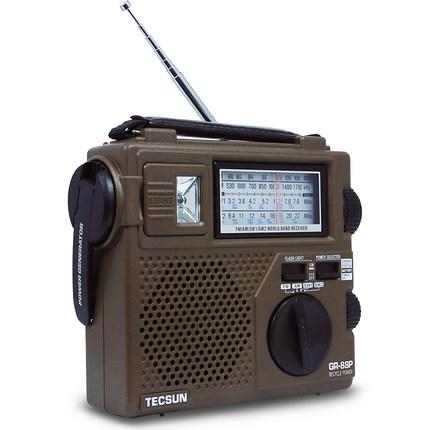 Desheng Máy Radio  Máy phát thanh cầm tay Desheng GR88P dành cho người cao tuổi với thiết bị bán dẫn