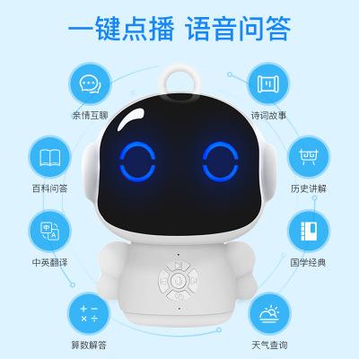 ZHONGXING Máy học ngoại ngữ [Hot sale] Robot thông minh giáo dục sớm đồ chơi trẻ em wifi đối thoại b