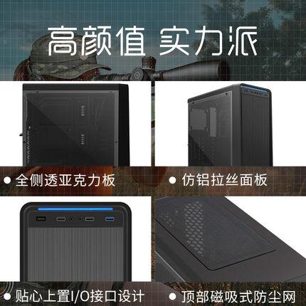 Tt Voyager Thùng CPU  S5 máy tính để bàn máy chủ bên khung máy trong suốt atx tháp trung bình matx l