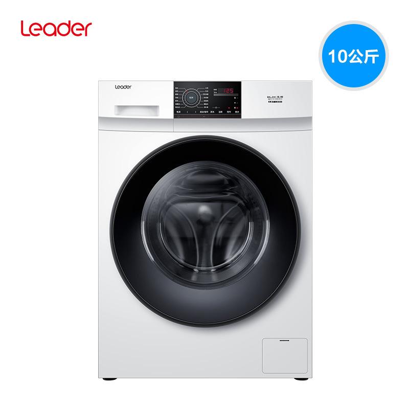 Máy giặt trống biến tần công suất lớn 10kg Leader / G1012B36W
