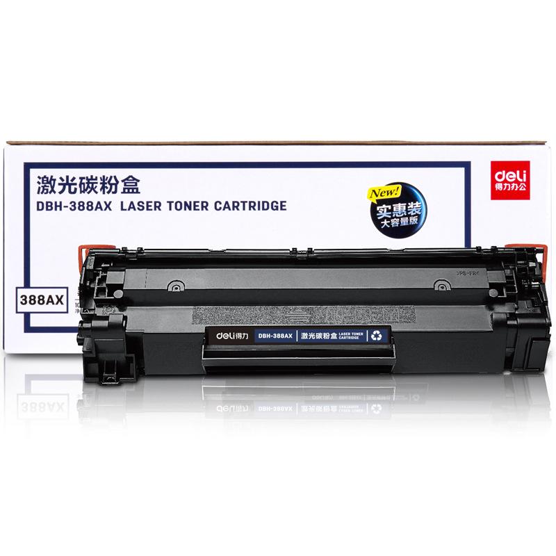 DELI Hộp mực than Hộp mực / hộp mực DBH-388AX hiệu quả (đối với HP HP P1007 P1008 P1106, v.v.)