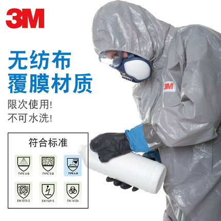 3M Trang phục bảo hộ  Quần áo bảo hộ 3M Xiêm trùm đầu toàn thân phòng thí nghiệm chống axit và kiềm