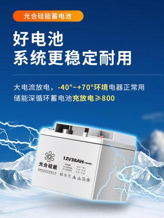 Mô-tơ điện  / Động cơ điện  Quang điện năng lượng mặt trời hệ thống phát điện năng lượng mặt trời nh