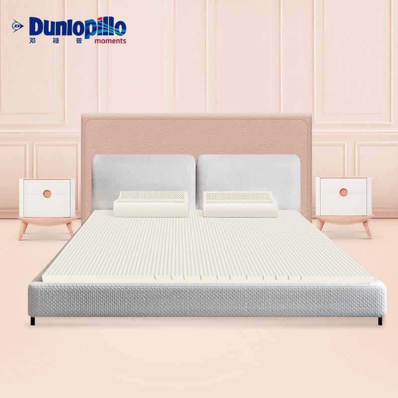 Nệm cao su thiên nhiên cho giường 1,8m