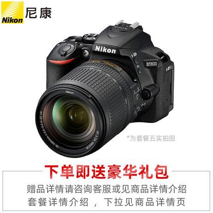 Nikon Máy ảnh phản xạ ống kính đơn / Máy ảnh SLR Máy ảnh DSLR chuyên nghiệp du lịch Nikon D5600 SLR
