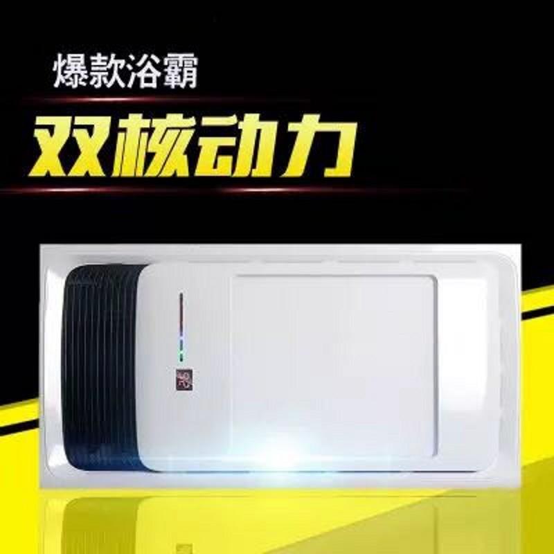 Máy sưởi ấm và điều hòa không khí phòng tắm đa chức năng