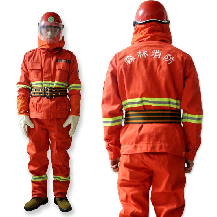 Trang phục chống cháy Nhà máy trực tiếp dịch vụ chữa cháy quần áo rừng ngụy trang quần áo Dịch vụ ch