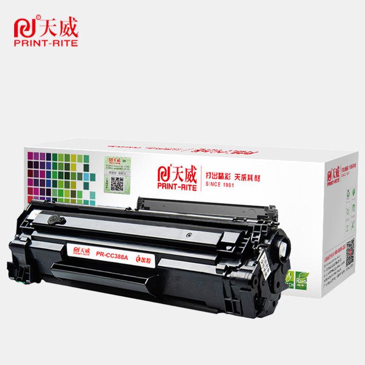 PRINT-RITE Hộp mực Z Tianwei áp dụng hộp mực máy in HP 88A 388A cc388a m1136 P1108 m126a