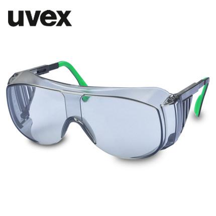 Kính hàn UVEX chống lóa chống va chạm .