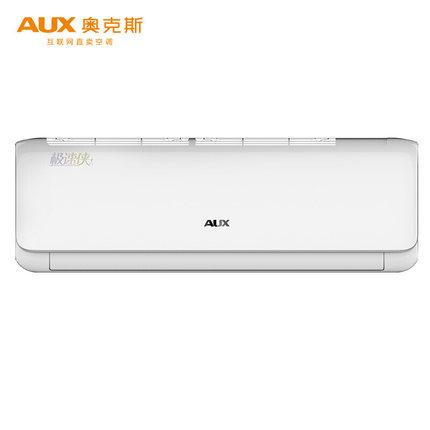 Máy điều hoà  Máy điều hòa không khí 1p sưởi ấm và làm mát tần số cố định Điều hòa không khí tiết ki