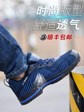 Giày bảo hộ lao động siêu nhẹ chống va đập chống mài mòn cho nam .