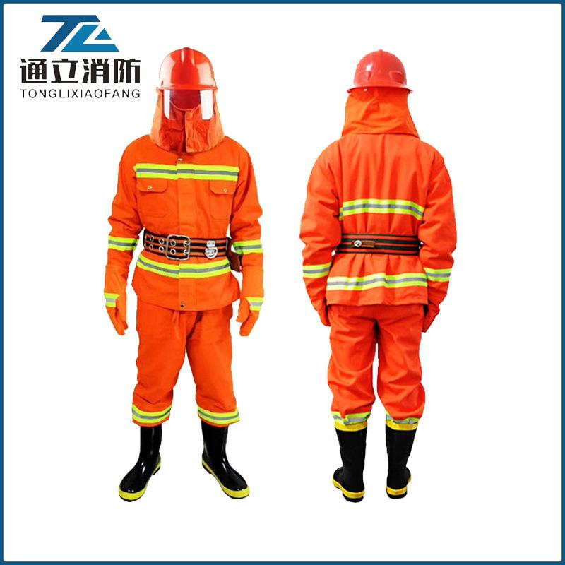 CHANGNING Trang phục chống cháy Quần áo chữa cháy 97 quần áo chữa cháy quần áo chống cháy quần áo cá