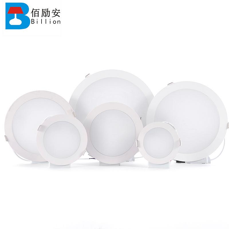 BAILIAN Đèn trần Bảng điều khiển đèn nền 2.5 inch 3 inch 4 inch 5 inch 6 inch 8 inch mới