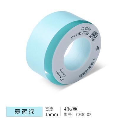 Ruy băng  Máy dán nhãn Brother băng ruy băng CF30-01 CF31 CF32 Nhãn dán nhãn giấy chiều rộng 15mm ph