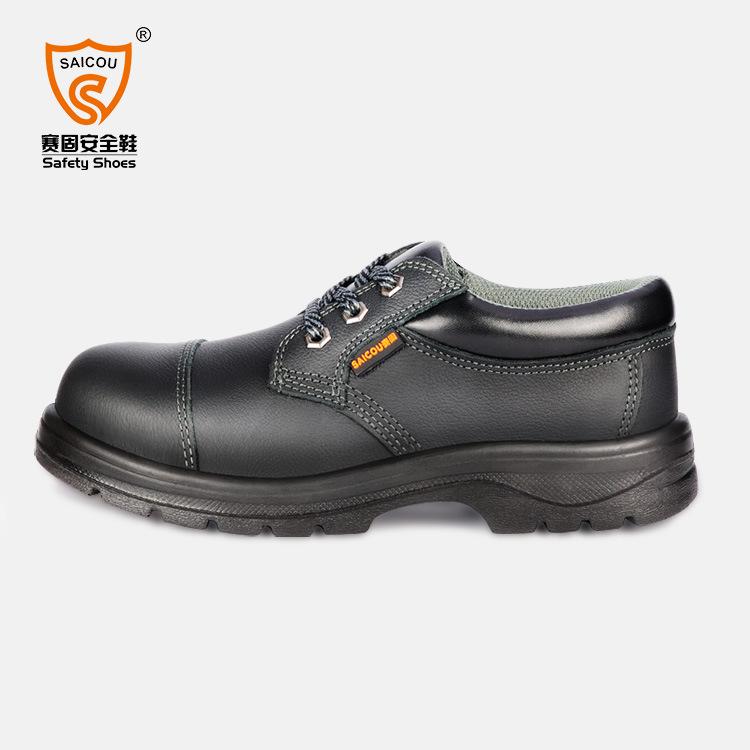 Giày an toàn chống va đập và chống đâm thủng 6KV bằng da .