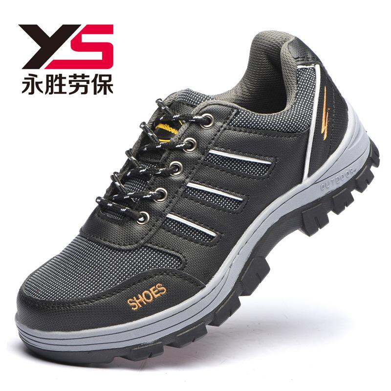 Giày bảo hộ lao động, nơi làm việc bằng thép mũi chân .