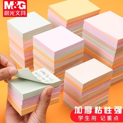 Chenguang Giấy note  post-it dính sinh viên mạnh mẽ với giấy ghi chú sáng tạo rung lưới đỏ dán stick