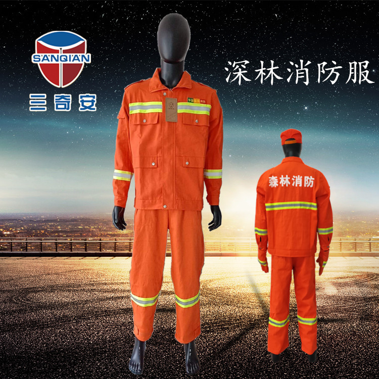 Trang phục chống cháy Quần áo chữa cháy rừng sâu Quần áo chữa cháy chữa cháy quần áo