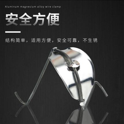 Army Royal Technology Dây cáp   Móc dây cáp nhựa móc dây cáp quang móc trên cao móc thép 35 45 55 65
