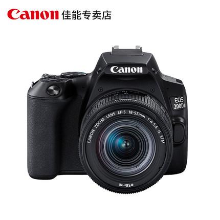 Canon Máy ảnh phản xạ ống kính đơn / Máy ảnh SLR [Giao hàng nhanh] Máy ảnh DSLR dành cho sinh viên c