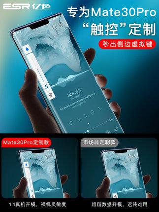 Miếng dán màn hình Màu tỷ tỷ Huawei mate30pro phim cường lực mate30 điện thoại di động p40 phim toàn