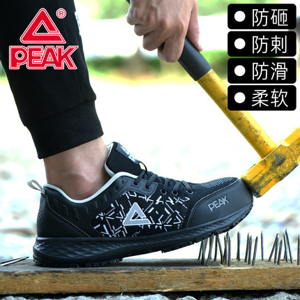 Giày thể thao thoáng khí chống trượt giày công sở nhẹ chống va đập