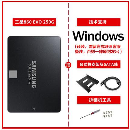 Samsung Ổ cứng SSD SSD 860evo500g laptop 480ssd512 lưu trữ đĩa sata3 giao diện 240 máy tính để bàn 2
