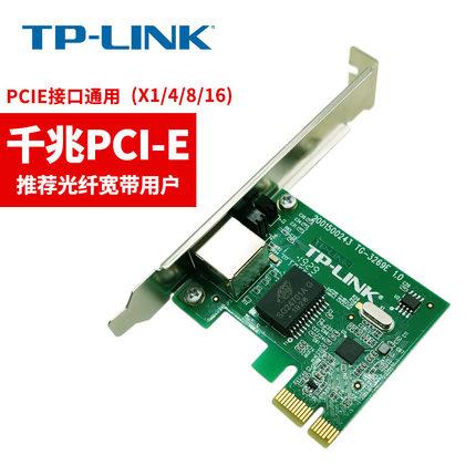 TPLINK Card mạng  Thẻ mạng TPLINK Gigabit PCI-E Gigabit mạng có dây Máy tính để bàn pcie không dây t