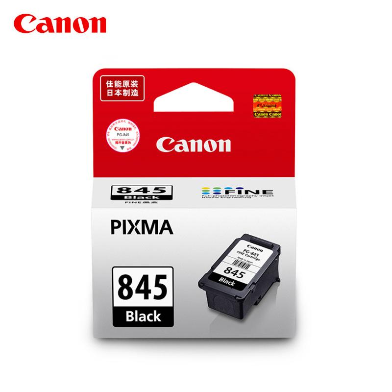 Hộp mực Canon chính hãng PG-845 CL-846 MG2980 MG2580 2400 IP2880