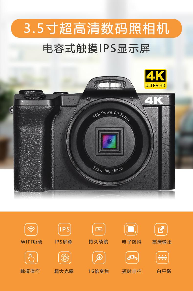 OEM Máy ảnh phản xạ ống kính đơn / Máy ảnh SLR Camera kỹ thuật số 4K HD Camera HD Digital Micro DSLR