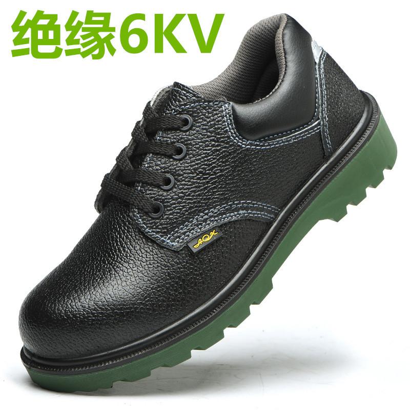 Giày bảo hộ lao động chống va đập chống đâm thủng 6KV cách điện an toàn