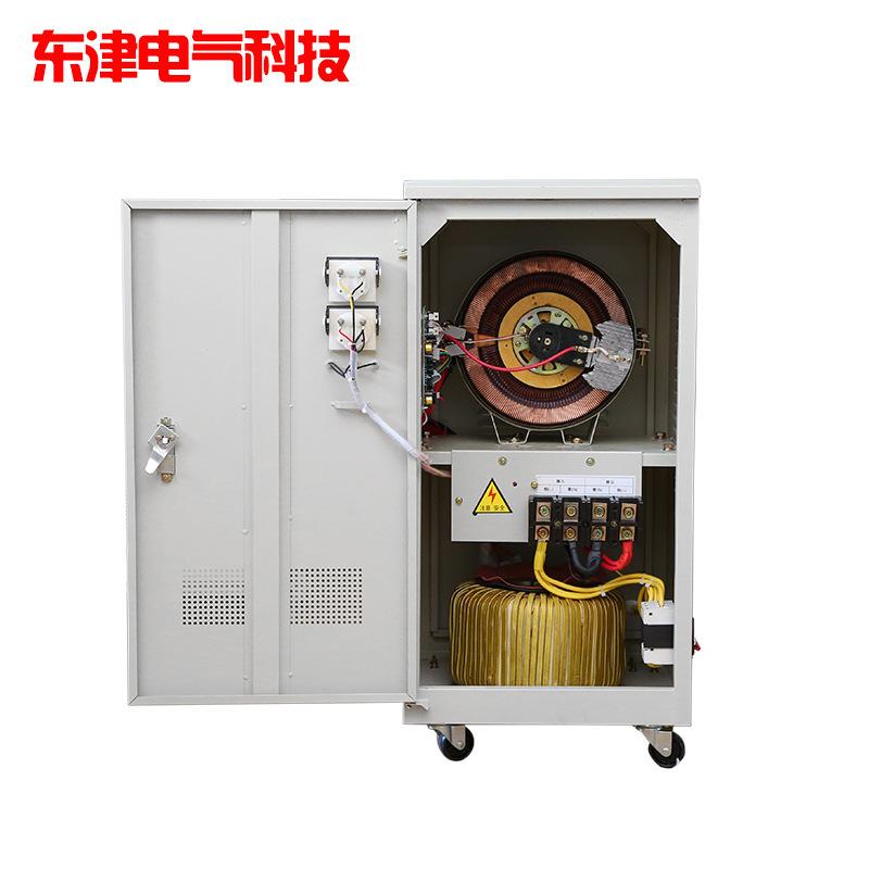 Thiết bị Ổn áp điện áp tự động 220v hộ gia đình .