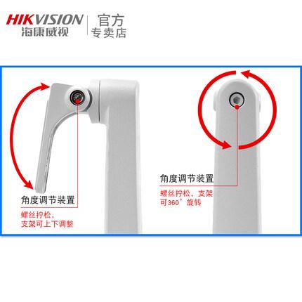 khung treo tường khung máy ảnh gốc Hikvision .